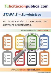 ADJUDICACIÓN LICITACIÓN PÚBLICA Y CONTRATO SUMINISTRO ESPAÑA